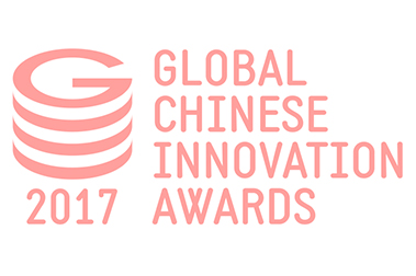 Global Chinese Innovation Award